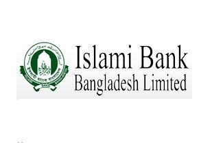 Islami Bank Bangladesh Ltd Contact Number & Head Office Address