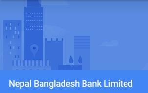 Nepal Bangladesh Bank Hotline Number, Head Office Address, Email