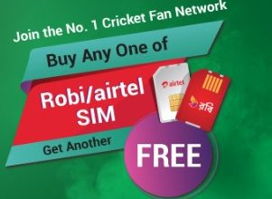 Robi/Airtel 1Package 2SIMs with matching last 6 digits Number