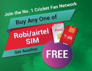 Robi Airtel 1Package 2SIMs with matching last 6 digits Number