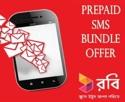 Robi Any Number 100 SMS 10 TK Offer