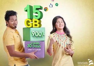 Teletalk 15GB Internet 900 TK Offer 2017