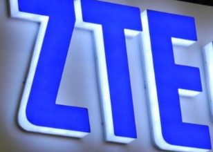 ZTE Customer Care Contact Number & Address In Bangladesh