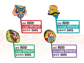 Airtel BD Bondho SIM Offer on Pohela Boishakh 2017