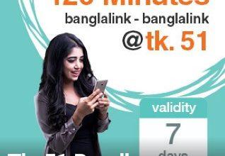 Banglalink 120 Minutes 51 TK Offer 2017