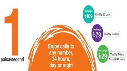Banglalink 1Paisa Per Second Call Rate Offer