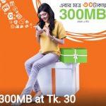 Banglalink 300 MB Internet 30 TK Offer 2017