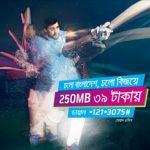 GP 250 MB 39 TK Internet Offer 2017