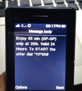 GP 65 Minutes 20 TK Offer