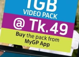 GP Video Pack 1GB Internet 49 TK Offer 2017