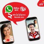 Robi 2GB + 1GB Free Whatsapp Video Call Internet 129 TK Offer