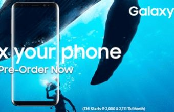 Samsung Galaxy S8 & Samsung Galaxy S8 Plus GP Offer