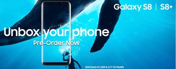 Samsung Galaxy S8 & Samsung Galaxy S8 Plus GP Offer