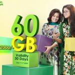 Teletalk Unlimited Internet Package 2017