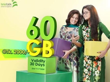 Teletalk Unlimited Internet Package
