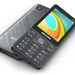 Walton MH14 Price in Bangladesh & Specification