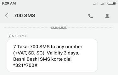 Airtel BD 700 SMS 7 TK Offer