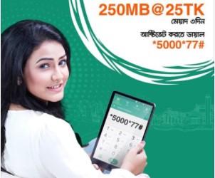 Banglalink 250 MB 25 TK Internet Offer 2017