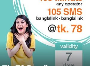 Banglalink 78 TK Bundle Offer – 105 Minutes + 105 SMS