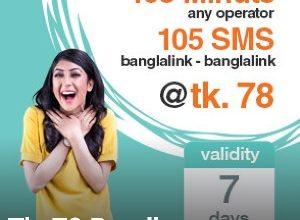 Banglalink 78 TK Bundle Offer – 105 Minutes + 105 SMS