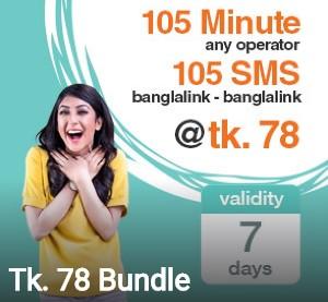 Banglalink 78 TK Bundle Offer – 105 Minutes any Number + 105 SMS