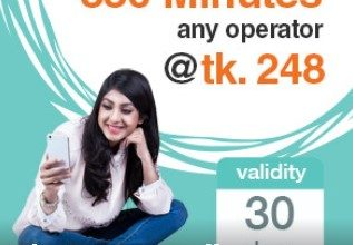 Banglalink Any Operator 330 Minutes 248 TK Offer (30 Days Validity)
