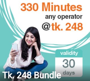 Banglalink Any Operator 330 Minutes 248 TK Offer with 30 Days Validity