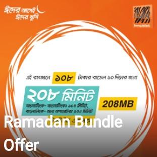 Banglalink Ramadan Bundle Offer