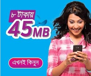 GP 45 MB Internet 8 TK Offer