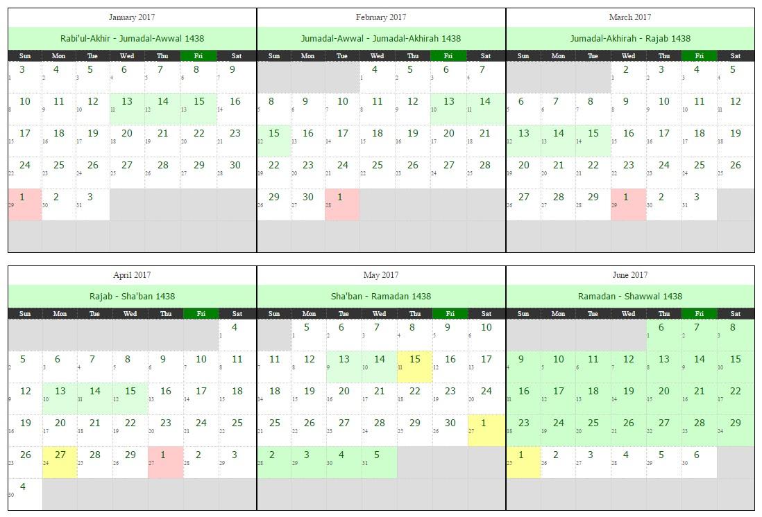 Islamic Calendar Year 2017! Hijri 1438 - 1439 AH