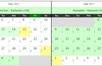 Islamic Hijri Calendar For Ramadan – 1438 Hijri