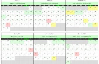 Islamic Calendar Year 2017! Hijri 1438 – 1439 AH