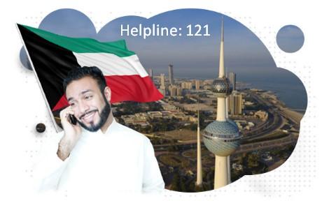 Ooredoo Kuwait Customer Care Hotline Number & Head Office Address