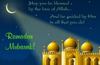 BD Islamic Foundation Ramadan Calendar, Sehri & Iftar Timing 2018
