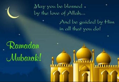 Ramadan Mubarak 2017 Images, picture, SMS, wishes