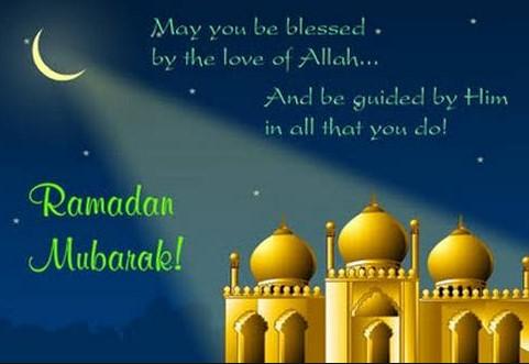 Ramadan Mubarak 2017 Images, picture, SMS, wishes