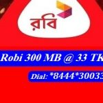 Robi 300 MB 33 TK Internet Offer 2017