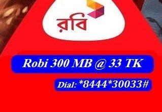 Robi 300 MB 33 TK Internet Offer 2017