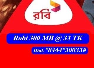 Robi 300 MB 33 TK