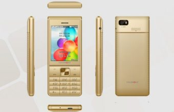 Symphony D68 Price in Bangladesh & Specification