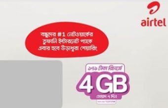 Airtel 4GB 179 TK Offer