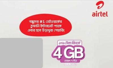 Airtel 4GB 179 TK