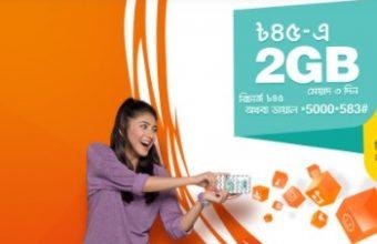 Banglalink 2GB 45 TK Internet Offer