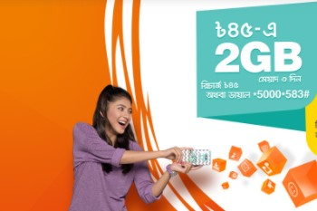 Banglalink 2GB 45 TK Internet Offer
