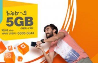 Banglalink 5GB 98 TK Internet Offer