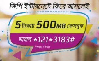 GP 500 MB Facebook 5 TK Offer