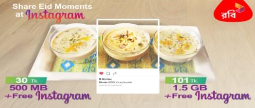 Robi Daily 50 MB Free Instagram Internet Offer