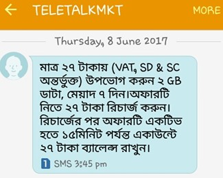 Teletalk 2GB Internet 27 TK Recharge Offer