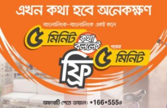Banglalink 5 Minutes Free On Long Calls Offer