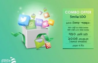 Teletalk 100 TK Bundle Offer (750 MB + 150 MIN + 200 SMS)